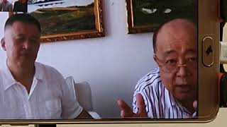 중국과 화상통화