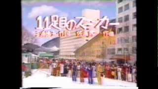 ずうとるび9thアルバム 『真夜中のピクニック』より 「11足目のスニーカ...