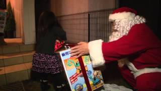 2013クリスマスにおもちゃが届くサンタプレゼント thumbnail