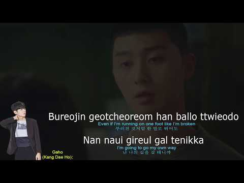 Start Over (Lysic Video) by Gaho || ITAEWON CLASS OST part 2_KBLyrics from YouTube · Duration:  3 minutes 21 seconds