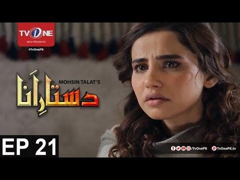 Dastaar E Anaa - Episode 21 - TV One Drama - 8th September 2017