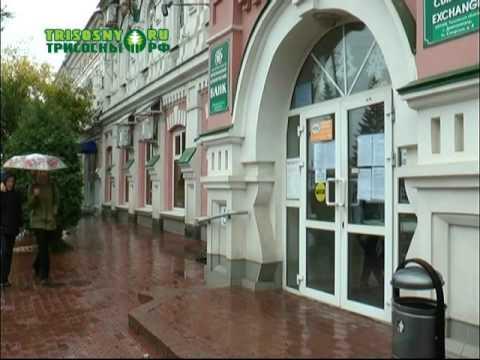 Центральный банк России отозвал лицензию у Регионального коммерческого банка