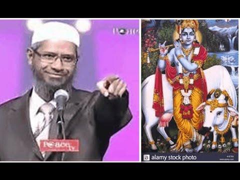 ড জাকির নায়েক মুসলিমরা কেন আমাদের গরু মাতাকে হত্যা করে? by dr zakir naik