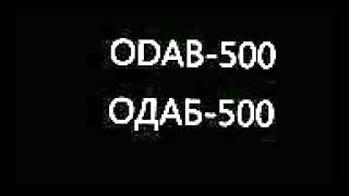 Жесть! Война в Сирии Применение Авиабомб BETAB 500, RBK 500, ODAB 500