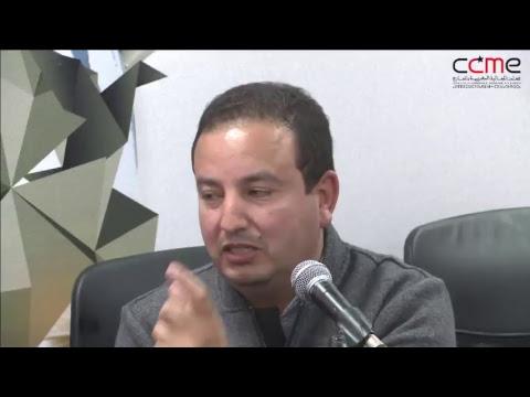 Diversité culturelle des Marocains du monde