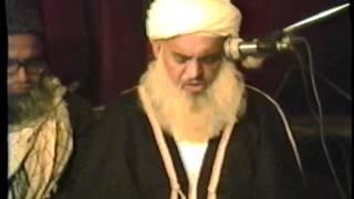 Hazrat Khawaja Mohammad Masoom Zikr Allah Hoo part 2 London 1980