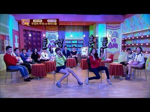 【TVPP】Hyorin, Bora(SISTAR) - Ma Boy, 효린, 보라(씨스타) - 마 보이 @ Come to Play