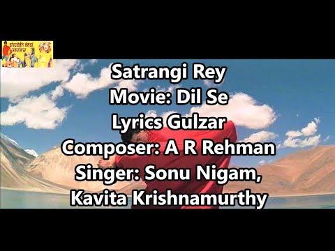 Satrangi Rey Dil Se (Timed Lyrics) English Translation (No Music)