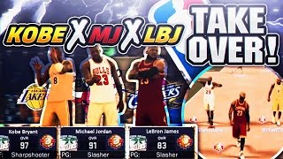 lebron james kobe mj shutdown nba 2k17 mypark a day in the life w nba stars ft lebron james