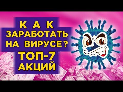 Кто изобретет вакцину