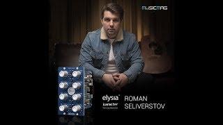Elysia Karacter  - обзор от Романа Селиверстова