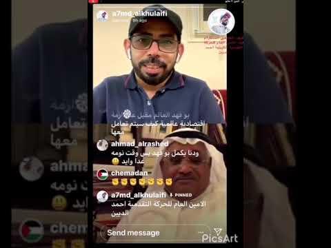 تأثير الحركة التقدمية الكويتية على الرأي العام  - 11:00-2020 / 5 / 13