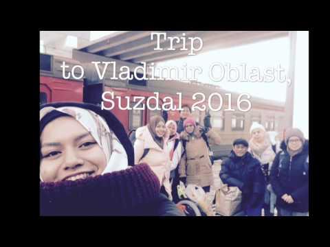 Trip to Vladimir Oblast, Suzdal on Dec '16