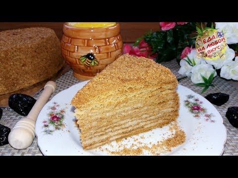 Как приготовить медовый торт в домашних условиях рецепт с видео
