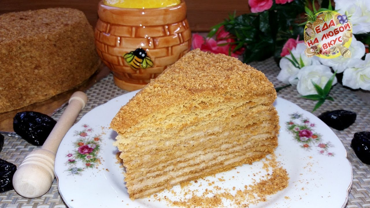 Медовик Самый вкусный. Все просят Этот рецепт Медового торта!|торт быстро и вкусно в духовке