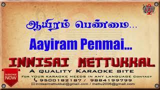 Aayiram Penmai | tamil Karaoke | Tamil Karaoke Songs | Innisai Mettukkal