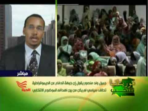 Mauritania Elections- Part 2- July 14, 2009