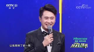 [越战越勇]选手王璐的精彩表现| CCTV综艺 - YouTube