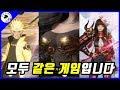 [대똥꼬쇼] 쓰레기 광고들 총집합. '신명' 제가 대신 해보겠습니다. (Feat. 아리엘)