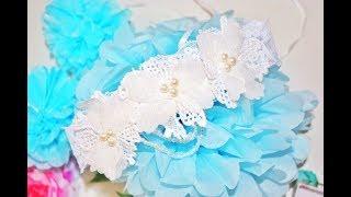 подвязка для невесты своими руками.