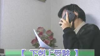 「下剋上受験」阿部サダヲ&山田美紅羽「父娘」役! 「テレビ番組を斬る...