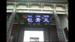 -Zhuang Xue Zhong-Bao Qing Tian