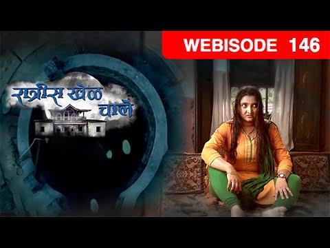 Ratris Khel Chale - Episode 146  - August 9, 2016 - Webisode
