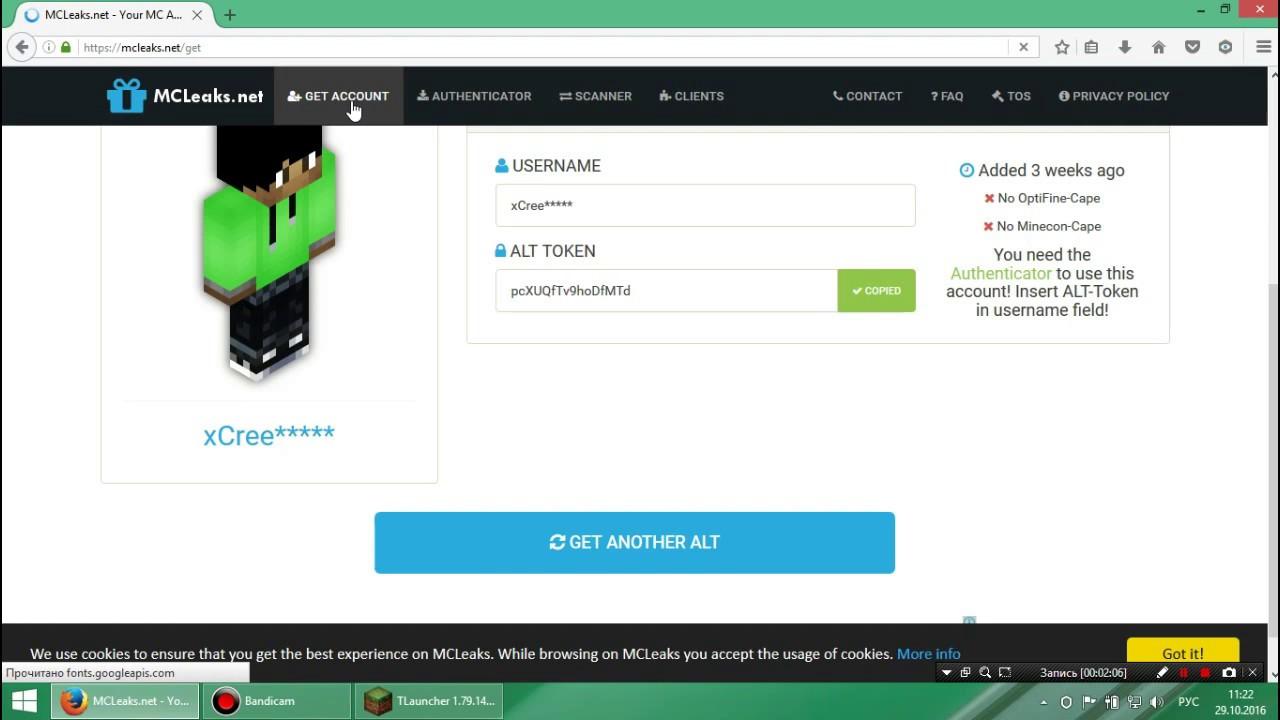 майнкрафт бесплатные лицензионные аккаунты #1