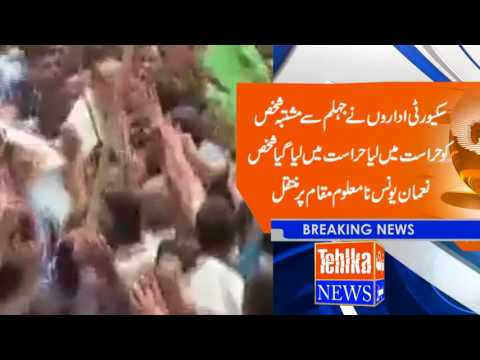 Security Risk increased in PM Nawaz Sharif rally, one Suspect arrested