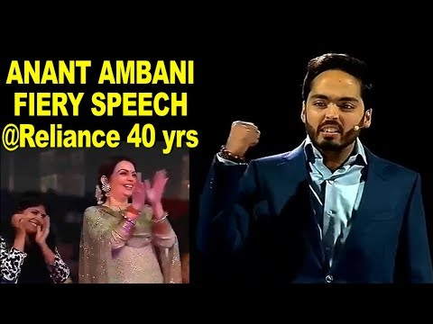 Anant Ambani Speech at Reliance 40 years | Mukesh Ambani