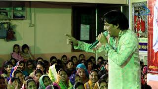 Power Full Music | अमृत को छोड़कर  Amruth Ko Chodkar || Live Bhajan | Vishwas Rai | Jain Guru Ganesh