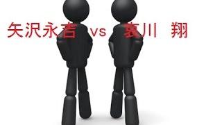 哀川翔 VS 矢沢永吉 ケンカともいえないかもしれませんが、 なんらかの...