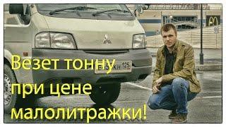Delica, Bongo и Vanette в одном лице! Mitsubishi Delica Van 2011 г.! (На продаже в РДМ-Импорт)