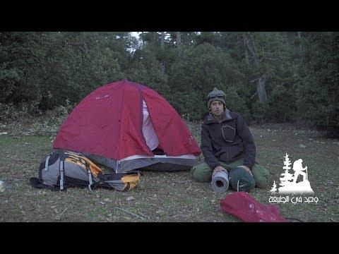وحيد في الطبيعة #3 بحيرة أكلمام أزكزا / بحيرة تيكلمامين_مدار الأطلس المتوسط