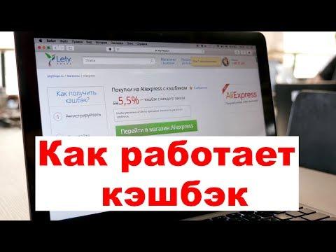 летишопс ру официальный сайт регистрация