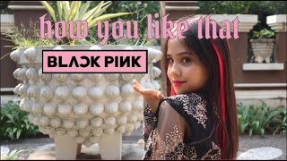 """""""HOW YOU LIKE THAT"""" - BLACKPINK [RAP PART] by NICOLE ROSSI"""