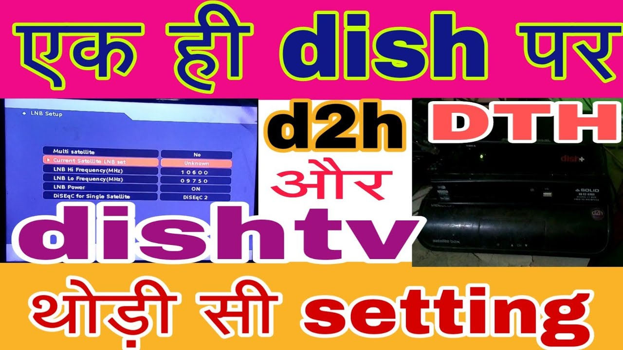 small resolution of  dishtv d2h setting
