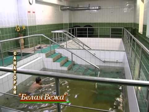 Санаторий Белая вежа, Санатории Беларуси