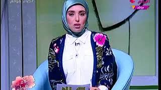 الأمومة والطفولة تتعاون مع الداخلية لمتابعة جرائم العنف ضد المرأة في جميع محافظات مصر