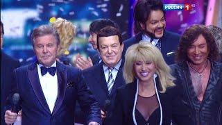 Ирина Аллегрова и другие Песня остается с человеком Песня года 2016