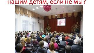 Соц.сети и наши дети | Обучение от Центра РОСТ