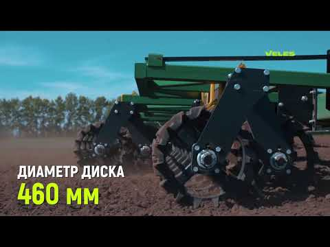 VELES АПУ-18