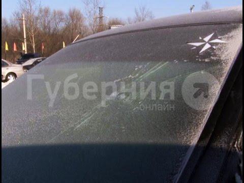 Машины на хабаровском авторынке пострадали из-за неправильной чистки улиц. MestoproTV