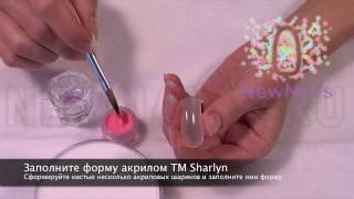 Наращивание ногтей верхними формами Quick Forms Sharlyn HD2