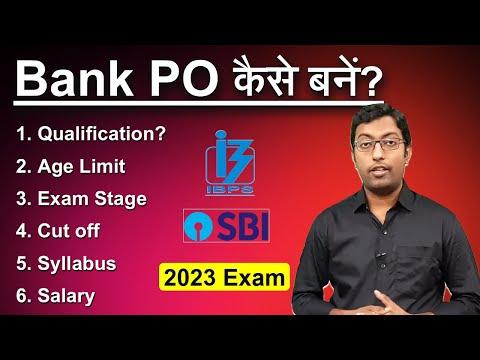How to become a Bank PO 2021 || बैंक पीओ कैसे बने ? || Guru Chakachak