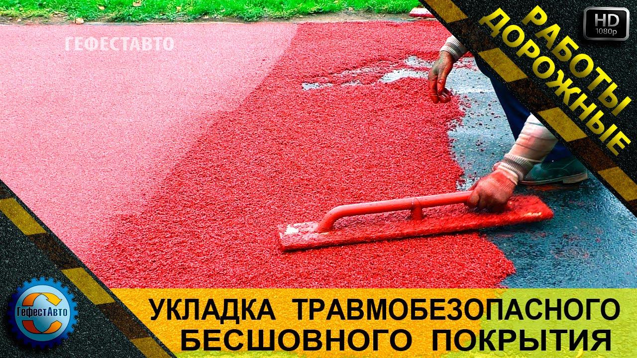 Бетон покрытие бесшовное силікатний бетон