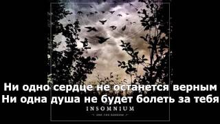 INSOMNIUM   Only One Who Waits