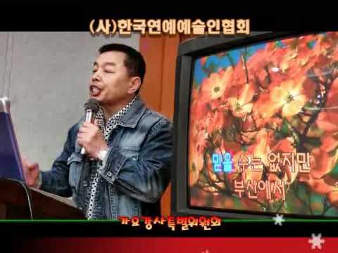 소문/나훈아(노래강사/가수 양승만)노래교실,가요교실,최신트로트배우기