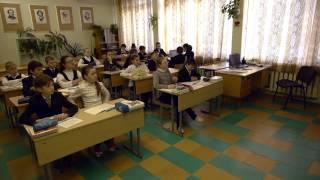 Урок русского языка в 5 классе ( часть2 )
