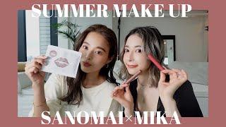 【メイク動画】さのまいコラボ♡my cosme boxを使った夏メイク✨